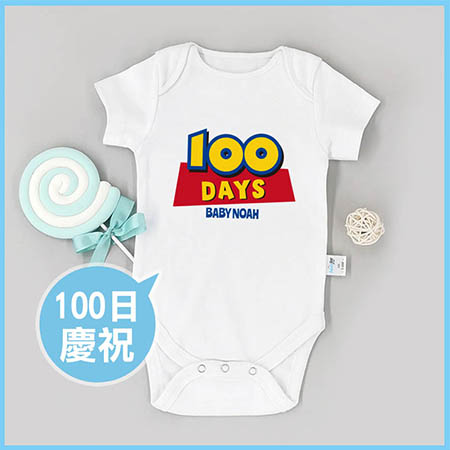 100 days celebration - Custom Design Family T-shirts