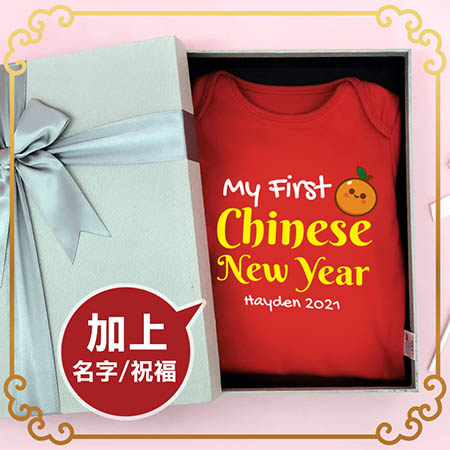 Custom Design Chinese New Year Kids/Toddlers Hoodies/Sweaters