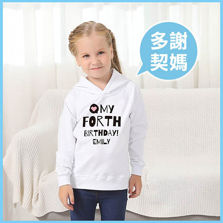 Custom Kids T-shirts for Birthday